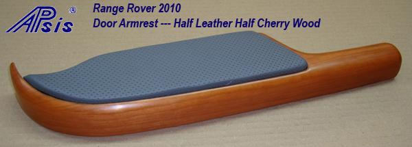 2010 Range Rover-front door armrest-cherry-1-non-installed