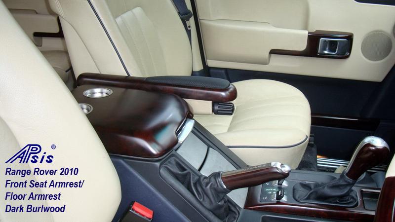 2010 Range Rover-front seat armrest-burlwood-1