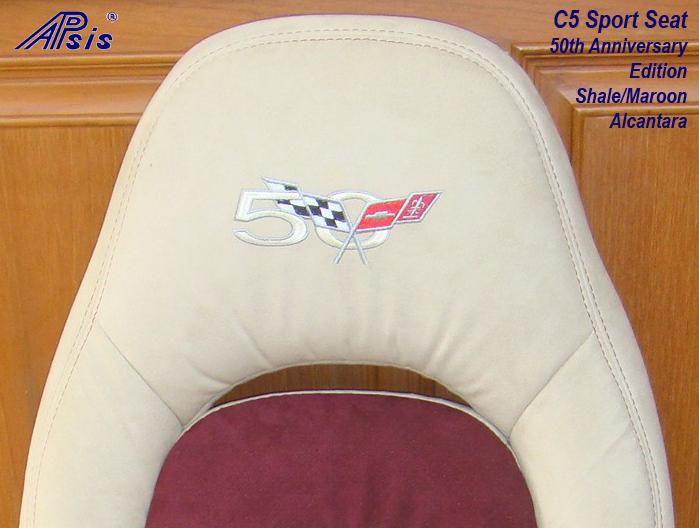 C5 Z06 Sport Seat-shale alan + maroon alcan-logo only-1