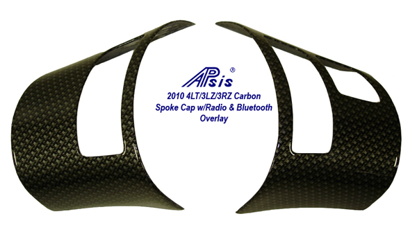 C6 2010 4LT Carbon (C5 Carbon)-spoke cap w-bluetooth-pair-1-done