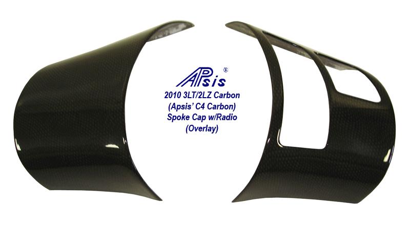C6 C4CF-spoke cap w-radio-1