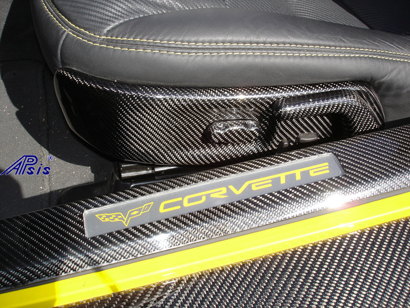 C6 Carbon Door Sill & Power Seat Bezel-3 close shot w-flash