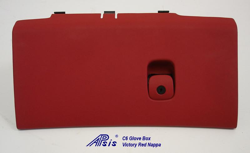 C6 Glove Box-VR-individual-1