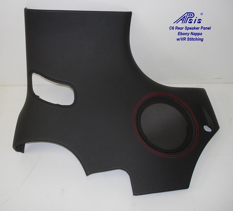 C6 Rear Speaker Panel-EB w-vr stitching-individual-2