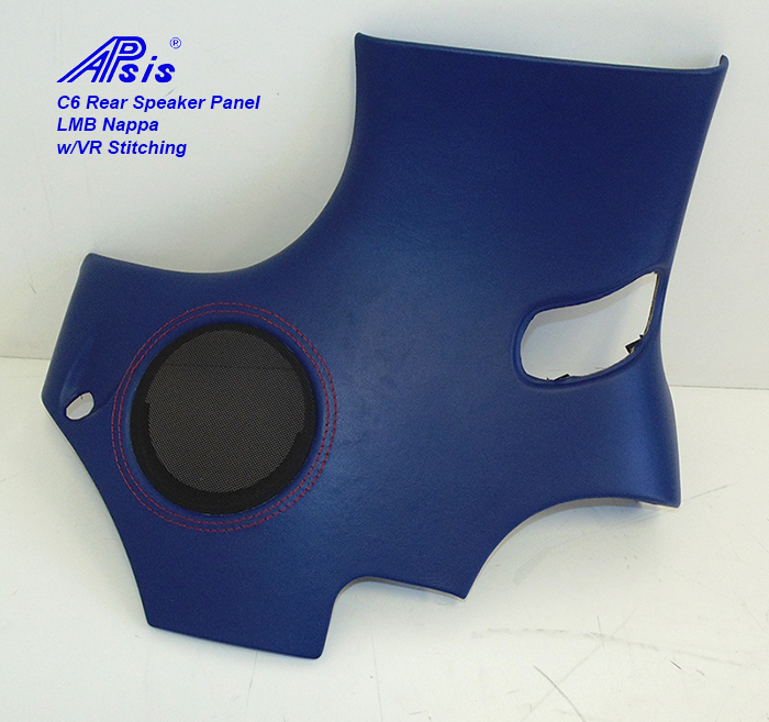 C6 Rear Speaker Panel-LMB w-VR-individual-2