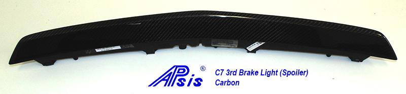 C7 3rd Brake Light Bezel-CF-individual-1