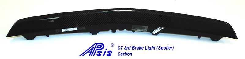 C7 3rd Brake Light Bezel-CF-individual-4