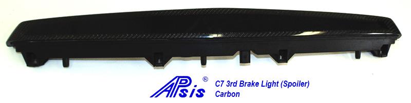C7 3rd Brake Light Bezel-CF-individual-7
