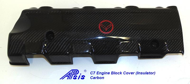 C7 Engine Block Cover (Insulator)-CF-individual-1