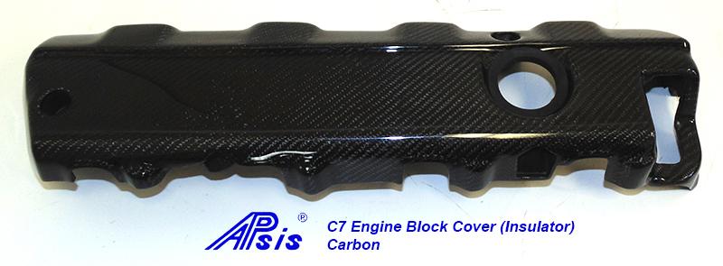 C7 Engine Block Cover (Insulator)-CF-individual-4