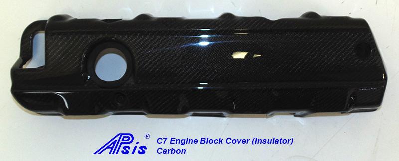 C7 Engine Block Cover (Insulator)-CF-individual-7