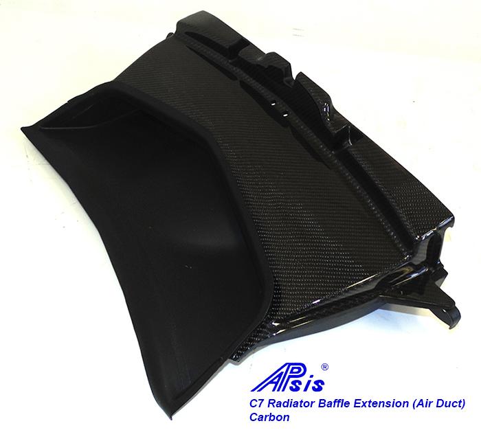 C7 Radiator Baffle Extension-CF-individual-3