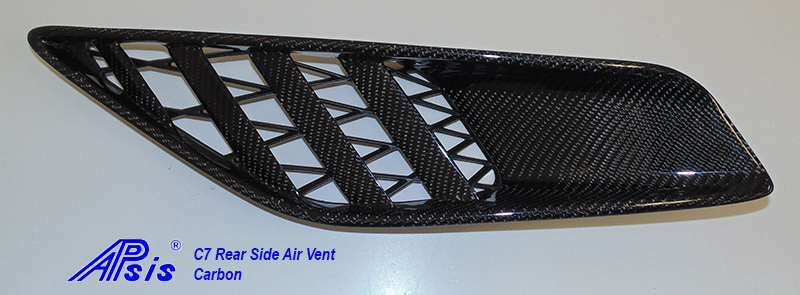 C7 Rear Side Air Vent-individual-1