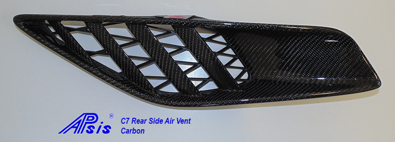 C7 Rear Side Air Vent-individual-2