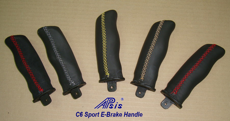 E-Brake Handle-Sport style-group-1
