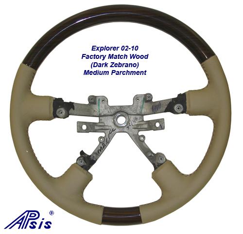 Explorer 02-10-factory match-medium parchment-1