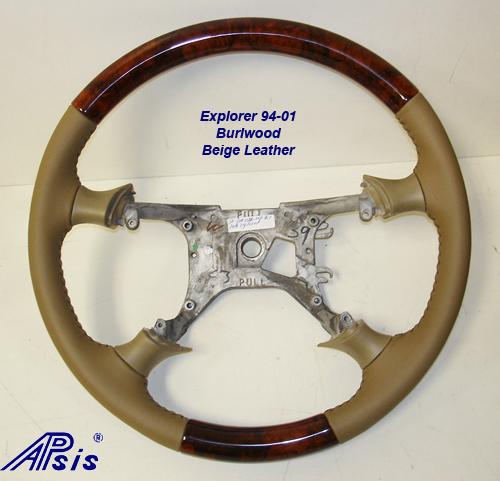 Explorer 95-01-burlwood-beige-1