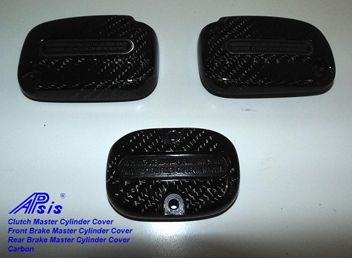 FLH Clutch+Brake Master Cylinder Cover-group-1