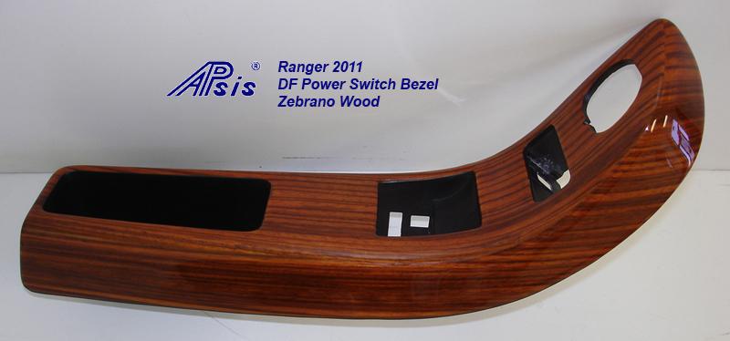 Ranger 2011-DF Power Switch Bezel-zebrano-1