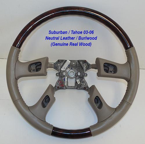 SUBURBAN0306NEUTRALBURL1