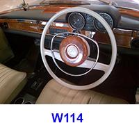 W114 SW-1 200