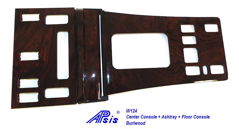 W124 Center Console+Ashtray+Floor Console-burlwood-1