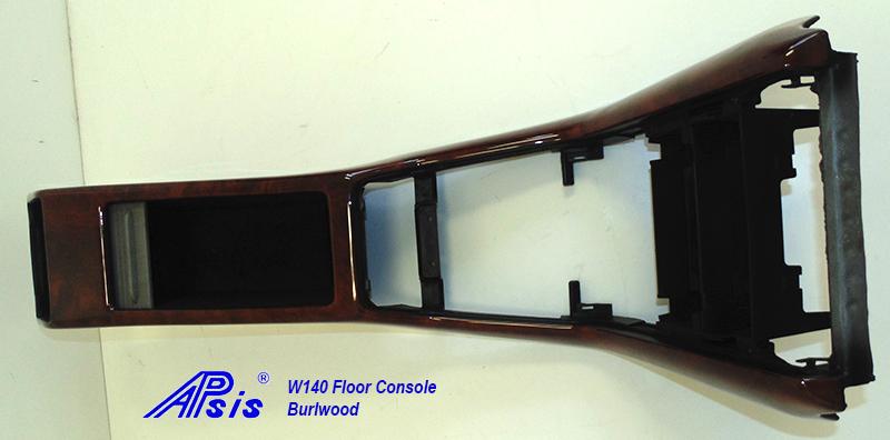 W140 Floor Console-burlwood-individual-5