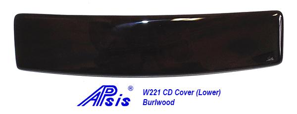 W221CDCOVERLOWER1