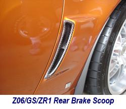 Z06 Black CF-DR Rear Brake Scoop-installed on AO 250