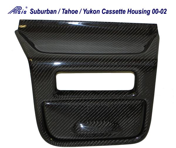 02 Suburban Black CF Cassette Housing- 600
