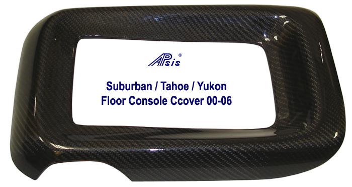 02 Suburban Black CF Floor Console 00-06 - 700
