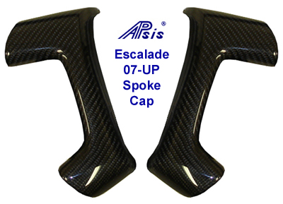 07 Escalade Black CF- Spoke Cap-400