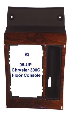 300C Lamination Burlwood Floor Console - 300