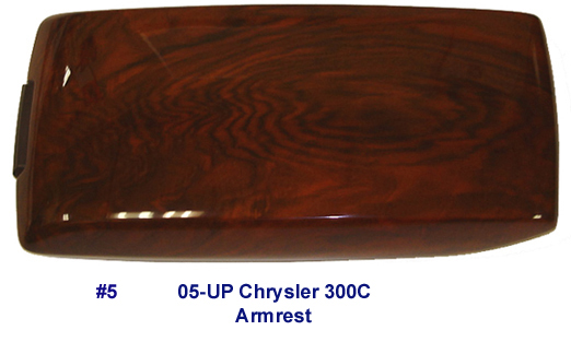 300C-Magnum Lamination Burlwood Floor Arm Rest - 522