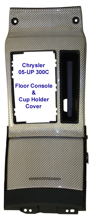 300C Silver CF Floor Console & Cup Holder - 300
