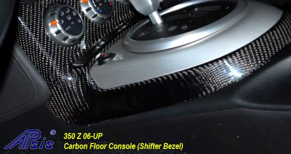 350Z 06-UP-Black CF-Floor Console-auto-1