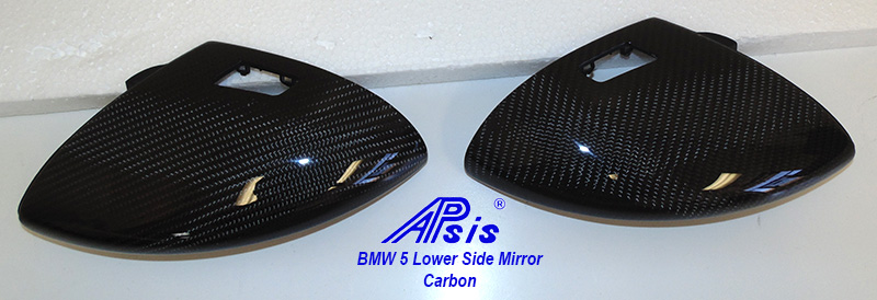 BMW 5 Lower Side Mirror-CF-individual-2