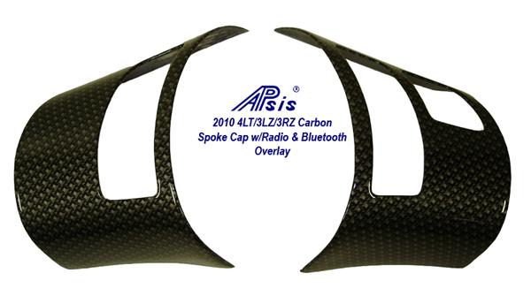 C6 2010 4LT Carbon (C5 Carbon)-spoke cap w-bluetooth-pair-1-done