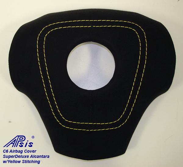 C6 Airbag Cover-alcantara w-yellow stitching-1