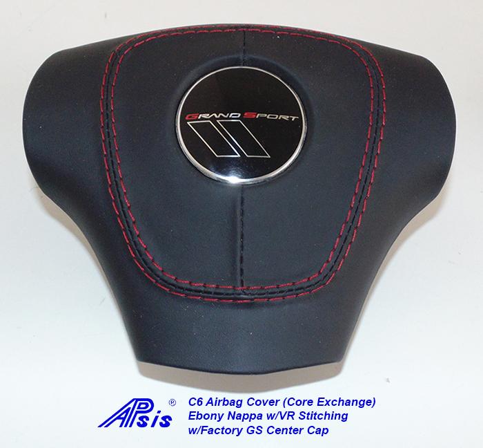 C6 Airbag Cover-core exchange-EB w-VR w-gs emblem-1