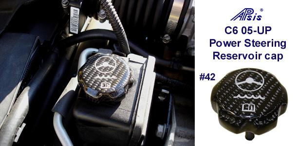 C6 Black CF-Power Steering Reservoir Cap- 612