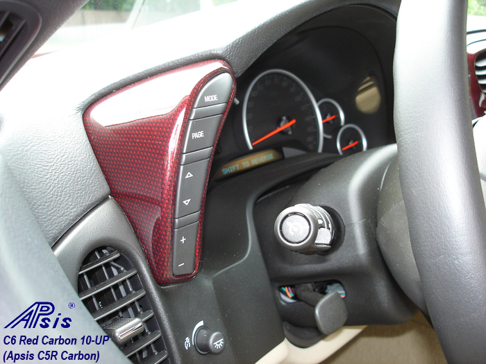 C6 C5R CF whole interior-installed-show speedo corner-left-1