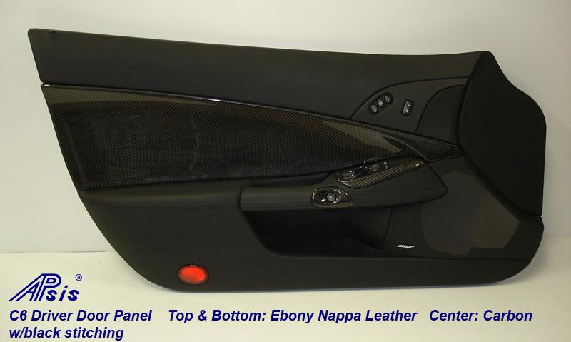 C6 Carbon-Leather Door Panel DF-full-1