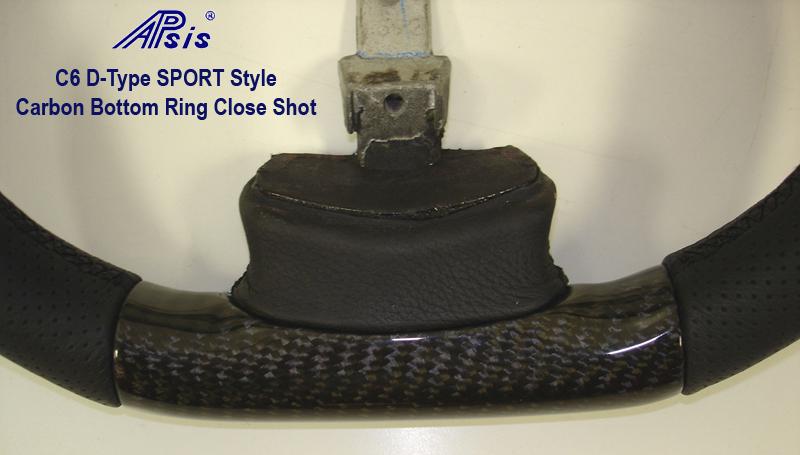 C6 D-Sport-carbon on top & bottom Ring -close shot-bottom-800