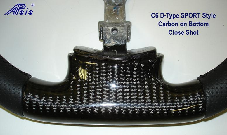 C6 D-Type Sport carbon on top & Bttm spoke  Bottom Close Shot 800