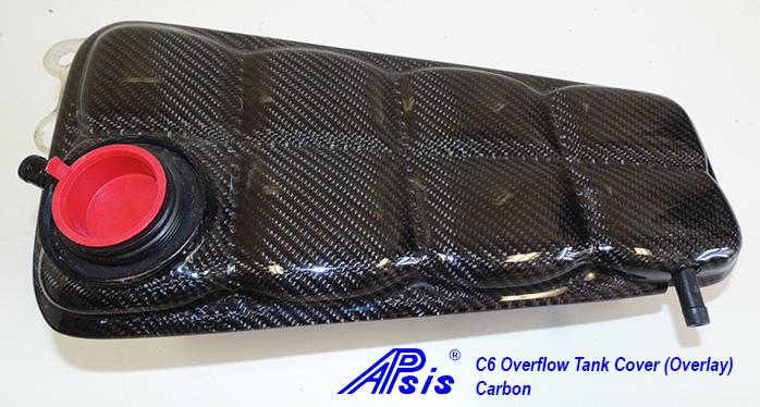 C6 Overflow Tank Cover-CF-individual-1
