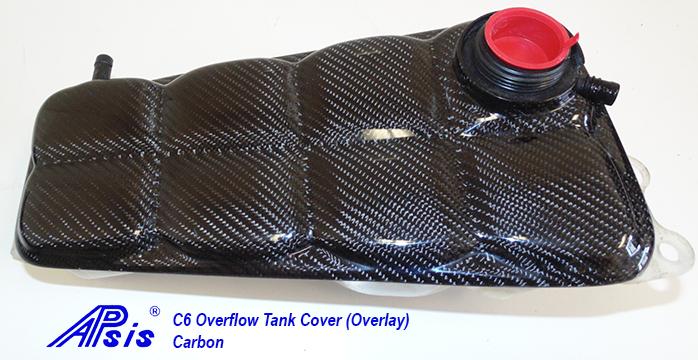 C6 Overflow Tank Cover-CF-individual-2