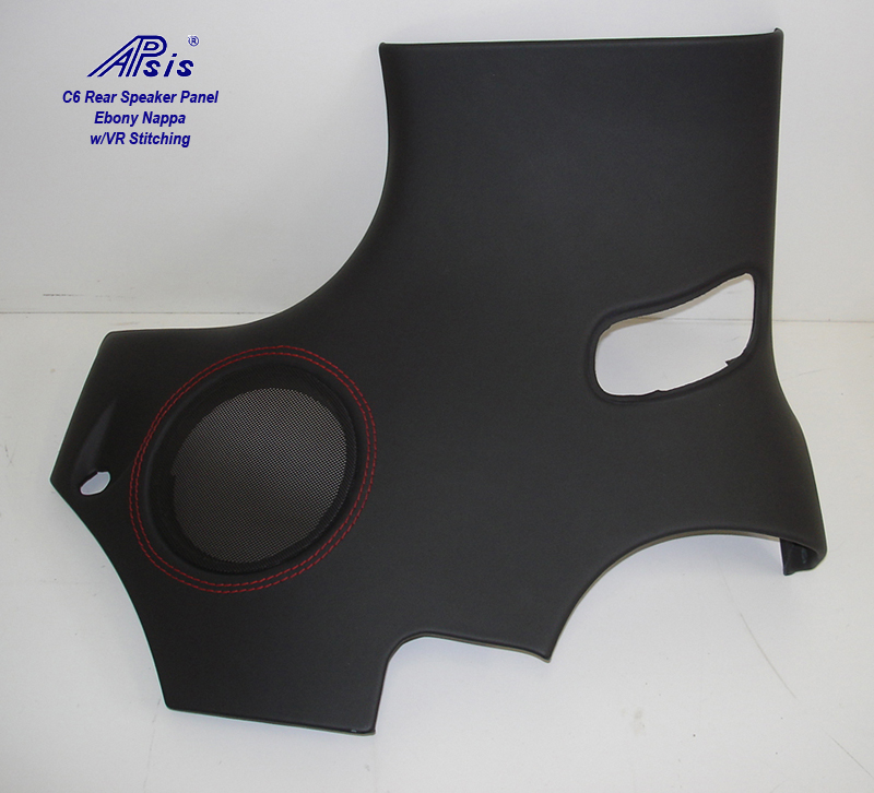 C6 Rear Speaker Panel-EB w-vr stitching-individual-1