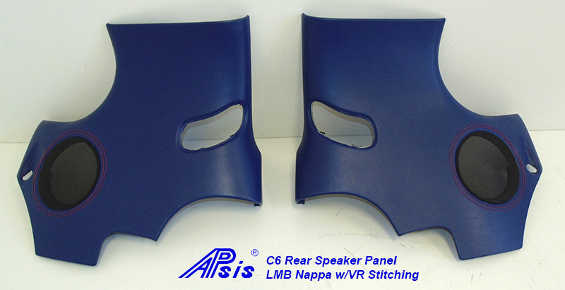 C6 Rear Speaker Panel-LMB w-VR-pair-1