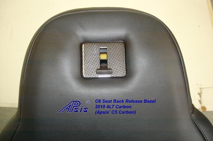 C6 Seat Back Release Bezel-C5CF-1
